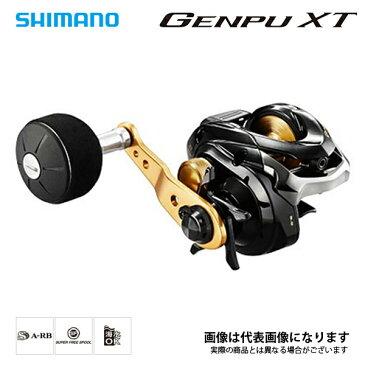 【シマノ】17 幻風XT 200PG 右ハンドル仕様 タコの船釣りに最適 SHIMANO シマノ 釣り フィッシング 釣具 釣り用品
