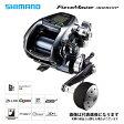 【シマノ】17 フォースマスター 3000XP(PE6号×300m)