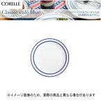 【パール金属】◆コレールクラシックカフェブルーワンプレートランチM(CP-8732)