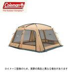 ★送料無料★【コールマン】タフスクリーンタープ/400(2000031577)