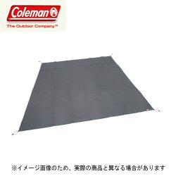 ★送料無料★【コールマン】2ルームハウス用テントシートセット(2000031860)