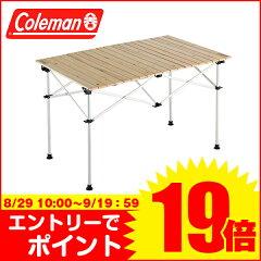天板に天然木を使用したナチュラルな風合いの2ステージテーブル【エントリーでポイント19倍 8/2...