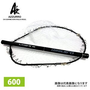 【アズーロ】ランド+N 600 ラ...