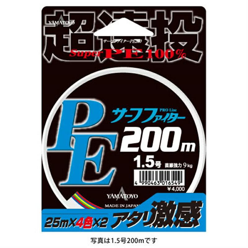 フィッシング, ライン PE 200m 3 PE 3