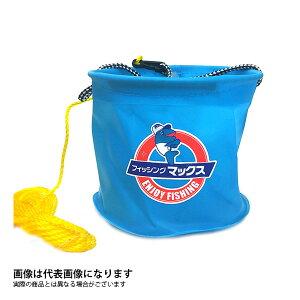 【プロマリン】オリジナル水汲み反転バケツ丸