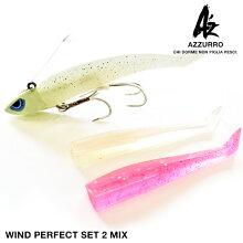 【アズーロ】AZワインドパーフエクトセットIIMIX3/8OZ夜光/MIX太刀魚タチウオ