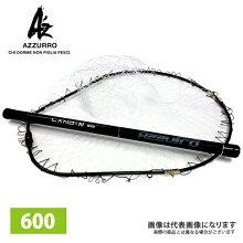 【アズーロ】ランド+N600