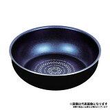 ルクスパン いため鍋 20cm ブルーダイヤモンドコート IH対応 HB-2435 パール金属 キッチン 鍋