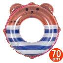 変形うきわ ボーダークマ 70cm DU-16008 ドウシシャ 浮輪 浮き輪 マリン用品 海 プール