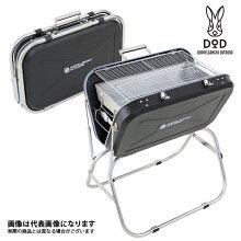 【ドッペルギャンガー】スーパーイージーBBQグリル(Q5-260)
