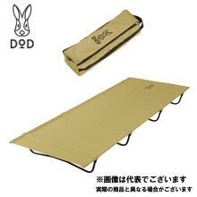 【ドッペルギャンガー】バッグインベッドベージュ(CB1-510T)