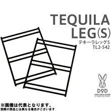 【ドッペルギャンガー】テキーラレッグS(TL2-542)