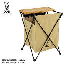 【DOD】ステルスエックスナチュラル(GM1-450-TN)