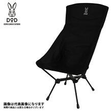 【DOD】スワルスエックスハイBKアウトドアチェアコンパクト椅子ドッベルギャンガーDOD(C1-592-BK)