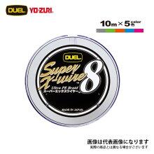 【デュエル】スーパーエックスワイヤー8300m1.2号5色