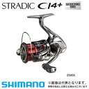 16 ストラディックCI4+ C2000HGS シマノ リール スピニングリール