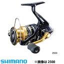 16 ナスキー C3000HG シマノ リール スピニングリール