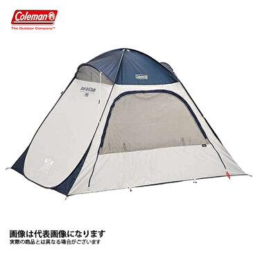 クイックアップIGシェード(ネイビー/グレー)キャンプ テント アウトドア テント フェス ビーチ 用 2000033132 コールマン アウトドア 用品 キャンプ 道具