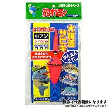 【フィッシングマックスオリジナル】大阪湾サビキかんたんセット(小アジ用)