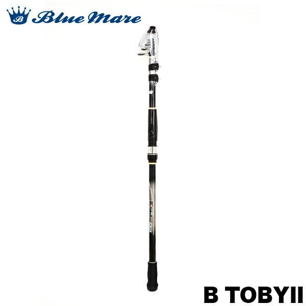 BTOBYII10-240ブルーマーレちょい投げ投げ竿