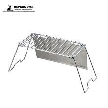 グリルスタンドテーブル(風防付き)UG-0030キャプテンスタッグ