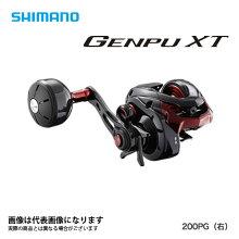 20ゲンプウXT200PG(右)シマノ3月発売予定ご予約受付中