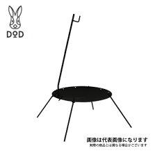 ビートルくんDD5-675-BKDOD