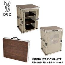 マルチキッチンテーブルタンTB1-38-TNDODテーブルアウトドアテーブル
