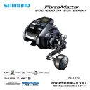 20フォースマスター 600 シマノ 電動リール