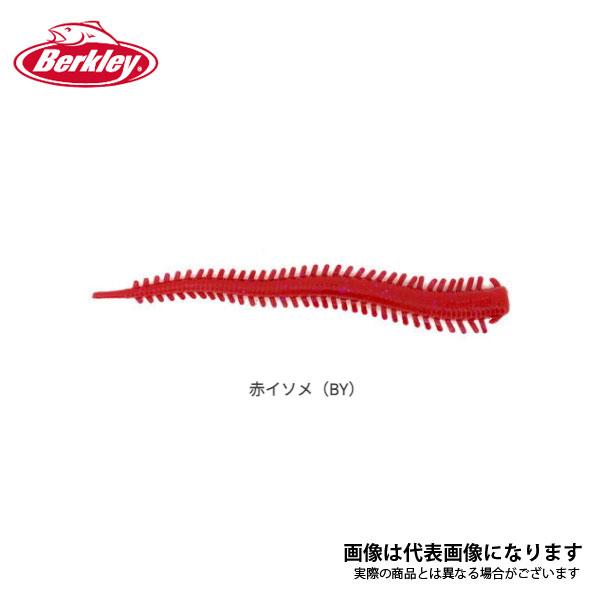 ガルプ!サンドワーム4インチイソメ極太赤イソメ(BLOODY)アブガルシア