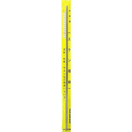 マルシン漁具ステン硬線50cm1.2mm