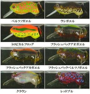 イマカツ (IMAKATSU) WADDLE BUGGY/ワドルバギー (2) 【メール便不可】