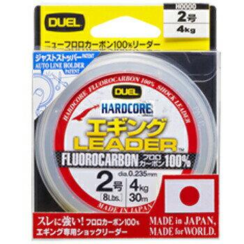 デュエル(DUEL) ハードコア エギングリーダー H3373 30m 1.5号 【ネコポス配送可】