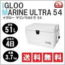 igloo(イグロー/イグルー) クーラーボックス マリンウルトラ 54QT (51L) 【送料無料】【YDKG】
