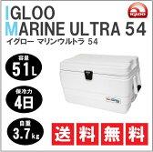 【送料無料】igloo(イグロー/イグルー) クーラーボックス マリンウルトラ 54QT(51L)