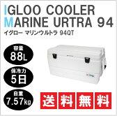 igloo(イグロー/イグルー) クーラーボックス マリンウルトラ 94QT(88L) 【送料無料】