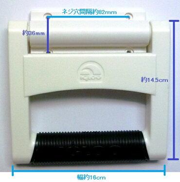 igloo(イグロー/イグルー)クーラーパーツグリップハンドル(1個入り)(120QT〜165QT)