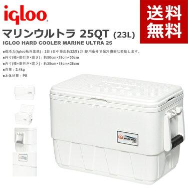 igloo(イグロー/イグルー)クーラーボックスマリンウルトラ25QT(23L)