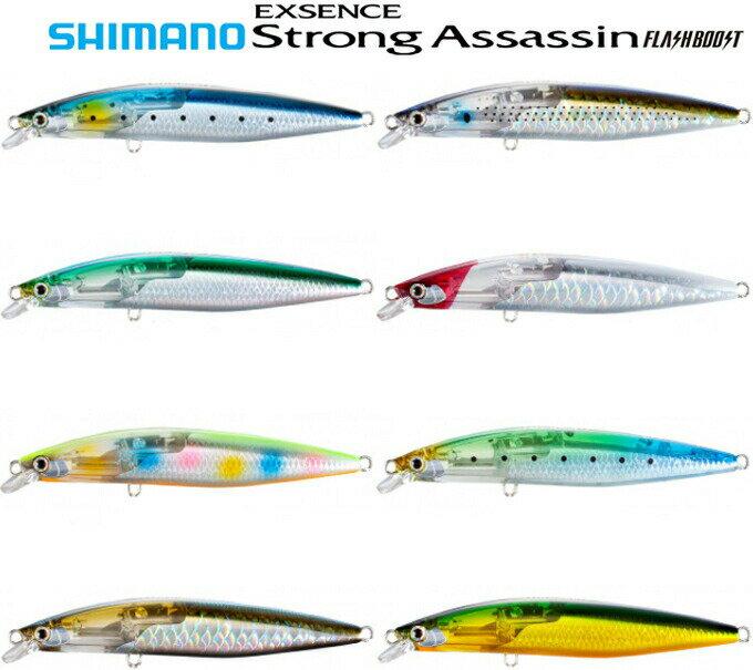 ルアー・フライ, ハードルアー (SHIMANO) 125F XM-112U