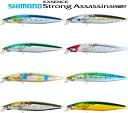 シマノ(SHIMANO) エクスセンス ストロングアサシン 125S フラッシュブースト XM-212U 【ネコポス配送可】