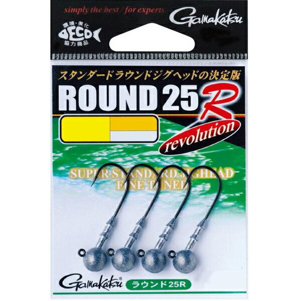 がまかつ(Gamakatsu)ラウンド25R3.5g-#1【ネコポス配送可】