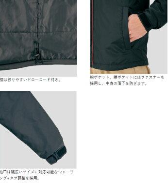【売り尽くしセール】がまかつ(Gamakatsu)ライトオールウェザースーツGM-3459