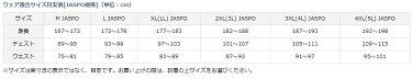 【半額50%OFF】ダイワ(Daiwa)ゴアテックスプロダクト2ウェイハイブリットバリアスーツDW-1406ブラック