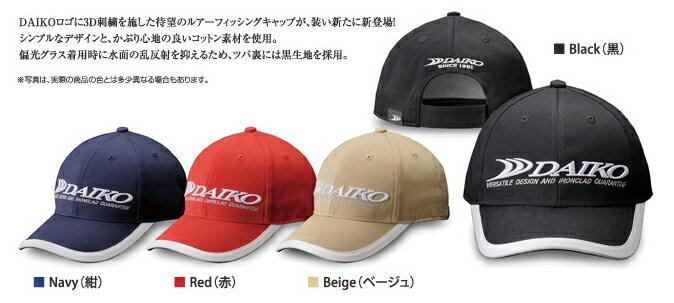 http://thumbnail.image.rakuten.co.jp/@0_mall/fishingshop-ueshima/cabinet/00869296/img60000099.jpg
