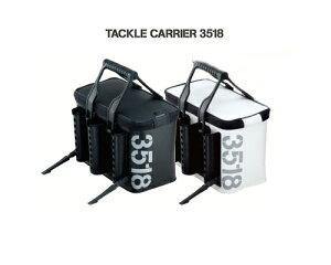 第一精工 タックルキャリア 3518(ブラック)
