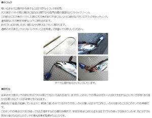 ヤマシタ猛追タチウオテンヤ船プロトタイプ40号上丸監修【メール便可】