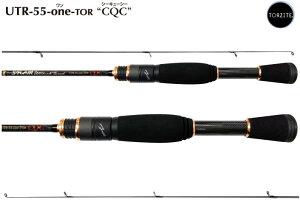 """ティクトスラムアルティメットチューンUTR−55−one−TOR""""CQC"""""""