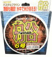 【メール便可】ダイヤフィッシング ジョイナー船ハリス 6号−300m
