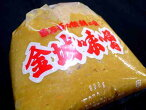 百万石伝統の味金城味噌