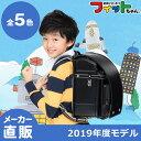 フィットちゃん 男の子 タフボーイ(FIT-202Z)2019年モデル フィットちゃんランドセルA4フラットファイル収納サイズ